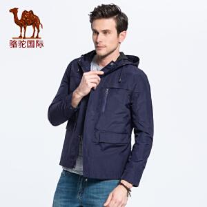 骆驼男装 2017春季新款时尚休闲防风保暖连帽男士纯色夹克外套
