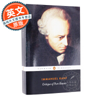 纯粹理性批判 英文原版 Critique of Pure Reason 康德批判哲学著作 Immanuel Kant
