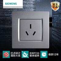 西门子开关插座灵动银色16A空调插座面板