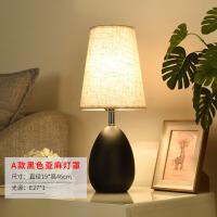 台灯卧室床头灯创意简约现代北欧风温馨触摸感应可调光床头柜台灯