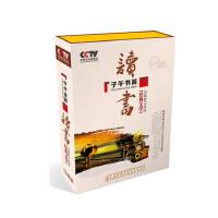 顶乘 CCTV 子午书简-读书-经典文学诗歌散文欣赏(12碟装) 12CD