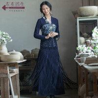 生活在左蓝印花布系列秋季新款蓝染两件套装修身连衣裙长袖长裙子