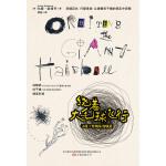 绕着大毛球飞行(比《引爆点》更稀奇古怪的一本书,30多年异类轨道+24则野性创意+ 12个故事+100多张精彩手绘图示
