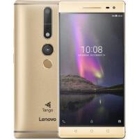 联想(Lenovo)pPro-690N  690N 690  PHAB2 Pro Tango AR手机平板  4G 三网通 AR 手机平板 移动/联通/电信 平板电脑 4G内存 /64G容量  八核  6.4英寸 傲灰色/魔金色