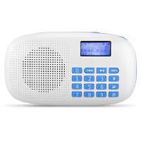 【大部分地区包邮】ROYQUEEN/朗琴 X360儿童便携式插卡音箱迷你播放器老人充电收音机