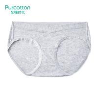 全棉时代 产后月子孕妇内裤女纯棉低腰无痕孕晚期孕期通用夏季薄款