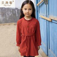 【当当自营】贝康馨童装 女童暗条纹连衣裙 韩版纯棉女童秋季长袖连衣裙