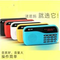 朗琴(ROYQUEEN) X5 多功能数字点唱机 收音机 插卡音箱 活力橙内置天线 数字点歌 电台收藏!听戏曲 听广播