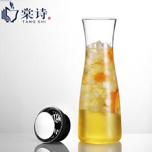 运动玻璃杯带杯套便携水瓶创意车载杯子情侣防烫运动水杯子带提绳-灰色杯套