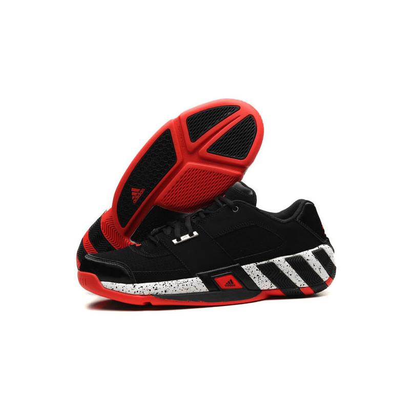 adidas阿迪达斯男子篮球鞋篮球运动鞋CG5278欢庆元宵满300减30 满600减60 满900减90