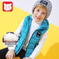 【4件5折】小猪班纳童装男童羽绒马甲2018冬装新款儿童羽绒外套男中大童马夹