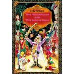 预订 The Nutcracker and The Mouse King [ISBN:9781523982226]