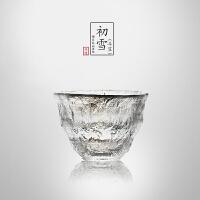 当当优品 锤目纹品茗杯-初雪(斗笠) 光阴系列 加厚玻璃茶杯 功夫茶具 50ml