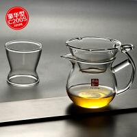 加厚公杯茶海搭配分茶器茶漏功夫茶具配件耐热玻璃小公道杯