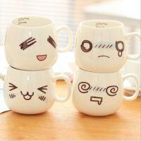 创意可爱表情杯卡通时尚个性情侣杯 咖啡杯牛奶陶瓷杯子