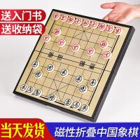 中国象棋大号学生儿童套装家用磁性便携式折叠棋盘益智