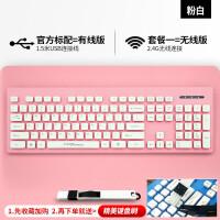 键盘 2018新款K1808巧克力键盘办公游戏薄静音笔记本外接电脑有线无线键盘USB
