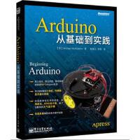 【二手旧书8成新】Arduino从基础到实践(手把手案例教你玩转Arduino (美)麦克罗伯茨 9787121192