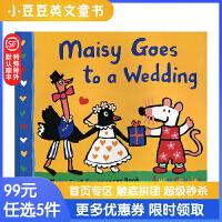 进口英文原版 Maisy Goes to a Wedding 小鼠波波去参加婚礼 4-8岁