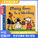 进口英文原版 Maisy Goes to a Wedding 小鼠波波去参加婚礼 4-8岁
