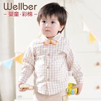 威尔贝鲁 婴儿衬衫 男女童春秋衬衣宝宝长袖衬衣纯棉儿童打底衬衫