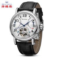 海鸥男士手表M172S双飞返皮带自动机械手表男表