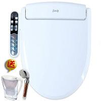 爱真 韩国IZEN洁身器 IBC 3200 RW短款智能坐便器 智能洁身器马桶盖坐便盖板
