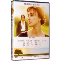 正版 傲慢与偏见 盒装DVD 经典原声英语对白新索版凯拉奈特利