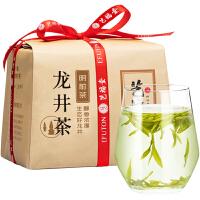 艺福堂 茶叶绿茶2020春茶新茶 龙井茶明前二级纸包250g