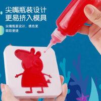 抖音神奇水宝宝魔幻水精灵套装儿童diy手工制作材料包水晶泥玩具