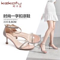 2019夏季新款【气质亮片】超火网红一字透明凉鞋气质显白女鞋