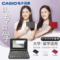 卡西欧电子词典E-R200BK 英汉辞典 留学 水墨黑