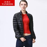 2017新款羽绒服女轻薄立领时尚修身保暖韩版羽绒外套TB1266