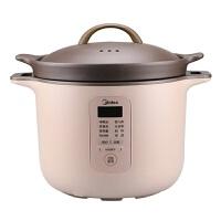 美的 电炖煲电炖盅电炖锅4L容量家用炖汤煲TGS40G 4L