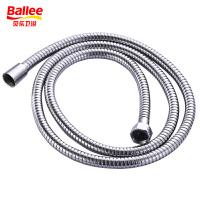 【货到付款】贝乐BALLEE D95W 高弹性不锈钢防爆花洒软管 可拉伸至1.8米