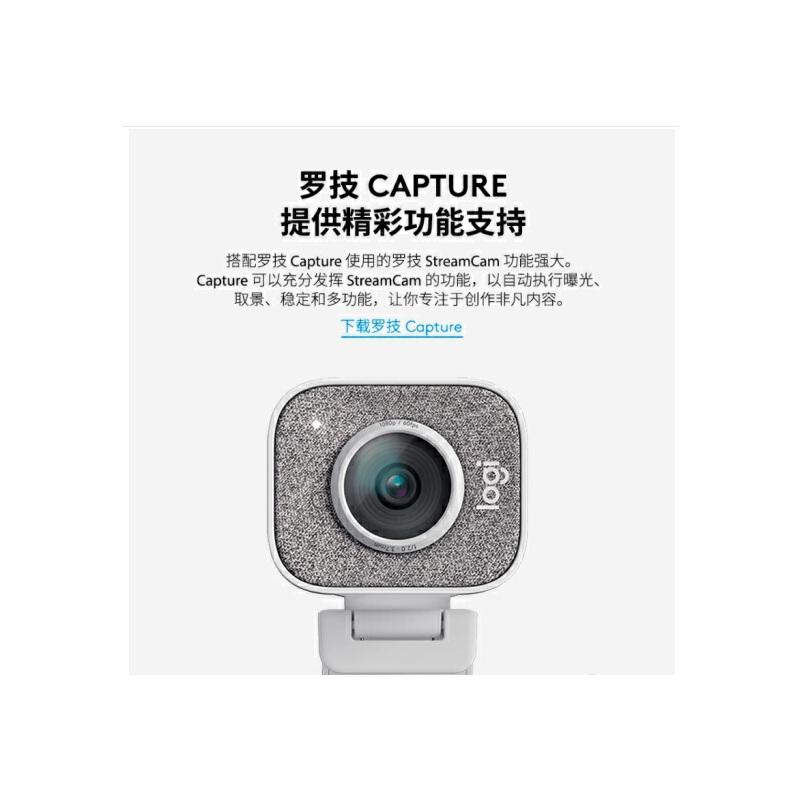 罗技(Logitech)Pro C920 分辨率 1920x1080 高清网络摄像头 黑色 1080P高清视频录制,软件增强可达1500万像素,高品质摄像头! 1080P全高清视频,高清网络直播