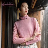 生活在左2019秋季女装新款粉红色套头高领毛衣显瘦修身打底上衣