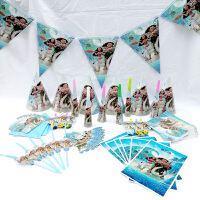 孩派 儿童生日聚会派对会场装饰布置创意用品海洋奇缘主题套餐