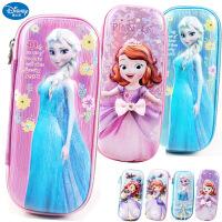 迪士尼 冰雪奇缘笔袋 爱莎公主笔袋 儿童文具袋小学生文具盒笔袋