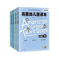 美国幼儿园课本K阶段(点读版)(在游戏和故事中进入全英文环境,全面培育,全面收获)
