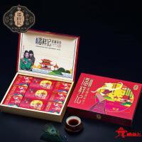 潘祥记-翠湖荷轩月饼礼盒510g
