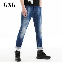 【GXG过年不打烊】GXG男装 夏季男士青年蓝色修身小脚破洞直筒牛仔裤