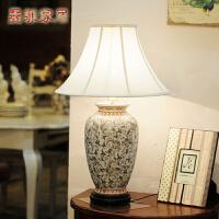 金粉世家 复古欧式灯中式时尚创意客厅卧室床头陶瓷装饰台灯