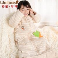 威尔贝鲁 儿童睡袋 婴儿睡袋 秋冬宝宝睡袋 纯棉防踢被秋冬厚款