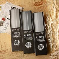 宝克笔芯优质油墨黑商务签字中性笔芯0.5替芯0.7U系列专用1.0mm