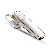 缤特力 M180 玫瑰金 商务蓝牙耳机 声控接听通用型 耳机塞式