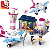 【包邮】小鲁班 乐高式积木玩具 儿童益智玩具拼插拼装积木海豚湾小镇系列