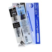 三菱可擦芯 UMR-5ER 可擦笔替芯 可擦芯