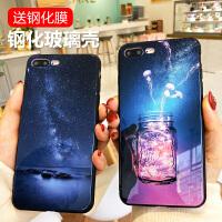 苹果7plus手机壳玻璃六iphone6个性创意7男女情侣款8p保护套6sPlus新款全包硅胶软边8镜面硬壳潮款ins