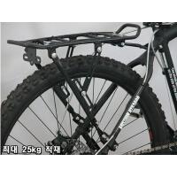 碟刹自行车后货架 尾架 单车货架 碟刹货架 自行车装备
